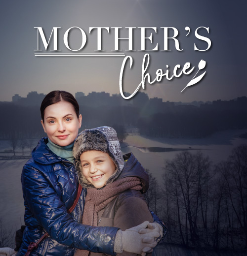 Mother's Choice Portrait