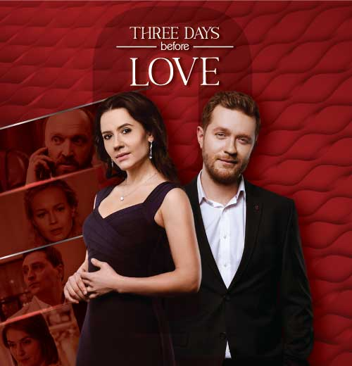 Three Days Before Love